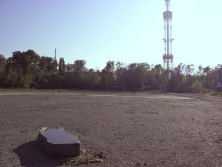 камень будущего музея Бабий Яр, заложенный в 70-ю годовщину трагедии