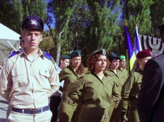 Солдаты ЦАХАЛа