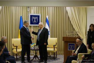 Встреча Петра Порошенко и Реувена Ривлина в резиденции президента Израиля, фото Киев еврейский
