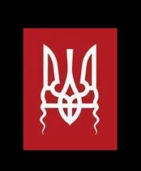 еврейско-бандеровская символика