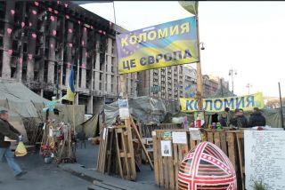 огород на киевском Майдане, фото Киев еврейский