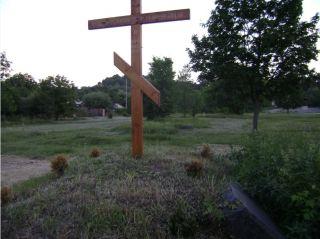 Крест на еврейском кладбище в г.Городище, фото Киев еврейский