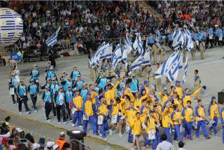 Открытие Маккабиады, фото Киев еврейский