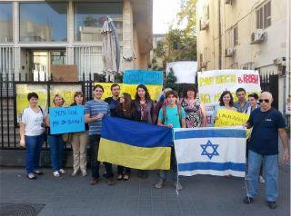 Евромайдан в Тель-Авиве