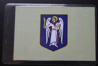 удостоверение кандидата в мэры Киева Элеоноры Гройсман