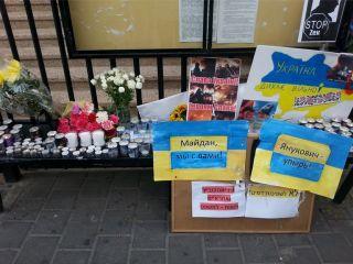 Евромайдан в Тель-Авиве, фото Киев еврейский