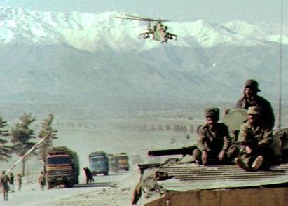 Как еврейская «круговая порука» сделала свое дело на войне в Афганистане фото