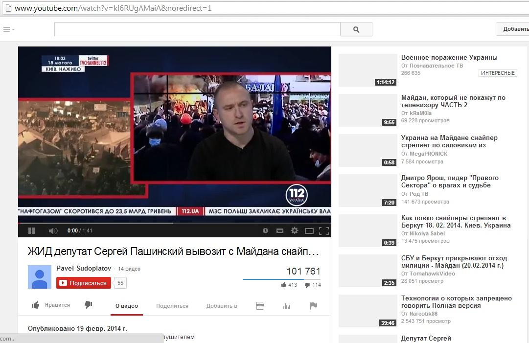 Генпрокуратура вызывает на допросы Порошенко, Парубия, Турчинова, Кличко, Москаля и Яценюка - Цензор.НЕТ 6976