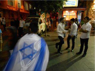 Празднование Дня Иерусалима, фото Киев еврейский