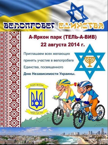 http://evreiskiy.kiev.ua/uploads/images/users/2/59a679b651fe783dda2a17ab262d206d.jpg