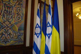 Реувен Ривлин в Киеве, фото Киев еврейский
