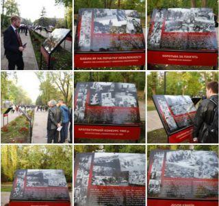 75-я годовщина трагедии в Бабьем Яре, фоторепортаж Киев еврейский
