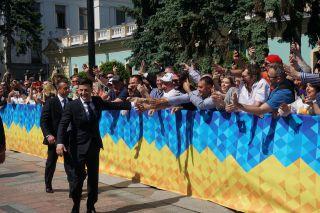 Инаугурация президента Владимира Зеленского, фото Киев еврейский