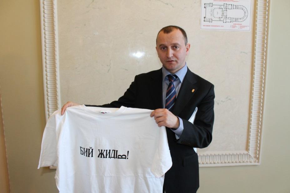 http://evreiskiy.kiev.ua/uploads/images/users/2/2012/3114bbacf67d19daf4cdd92b312ab612.jpg