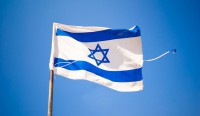 Новые назначения министров в Израиле