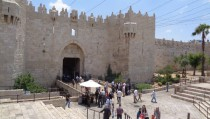 Товары из Иерусалима на заказ