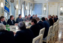 Попечительский совет Сохнута в Киеве