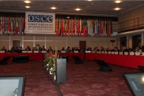 Конференция ОБСЕ